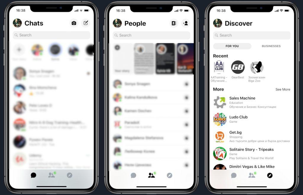 Оновлення дизайну Facebook Messenger дійсно вражає. - social-media, news