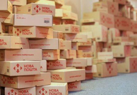 Всі відділення «Нова Пошта» будуть працювати без вихідних по всій Україні