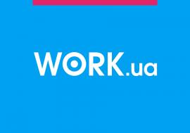 Work.ua представив річну передплату – економія 20%