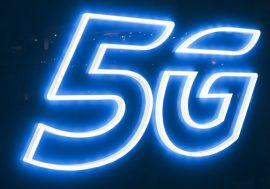 Не спішіть гнатись за смартфонами з 5G і ось чому
