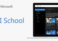 Microsoft запустила безкоштовний онлайн-курс по штучному інтелекту для бізнесу