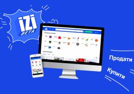 EVO запустила сервіс для продажу б/в товарів IZI