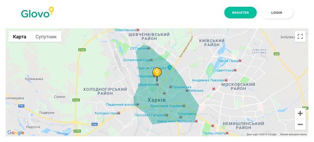 Сервіс доставки Glovo запустився в Харкові - startups, community