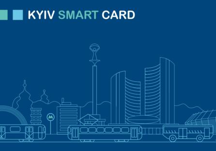 З 1 листопада в київському метро перестануть приймати жетони. Що потрібно знати пасажирам