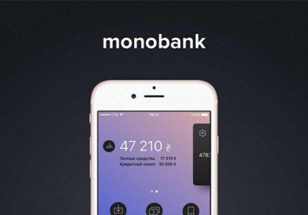 Monobank підключився до системи BankID ПриватБанку