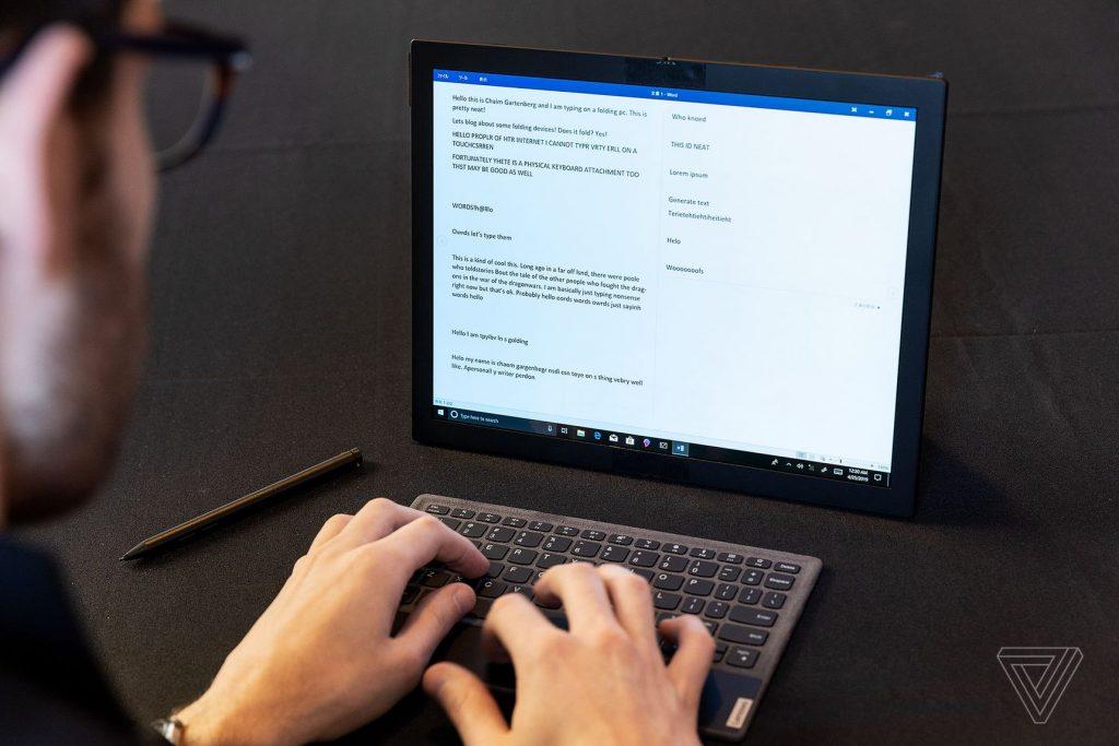 Lenovo представила гнучкий ПК. Вийде в 2020 році, ціна невідома - news, gadzhety