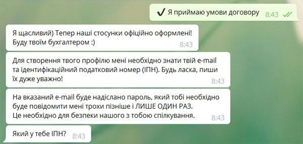В Україні запустили бота, який допомагає підприємцям платити податки і здавати звіти - news, business