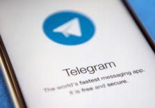 Токени Telegram виходять в публічний продаж