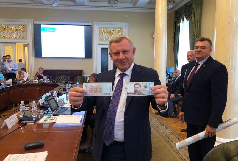 В Україні вводять купюру в 1000 грн: як вона виглядає і як захищена - news, country