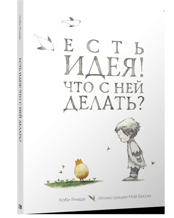 Дев'ять книг для продуктивності вашої дитини. - porady, knygy, dity