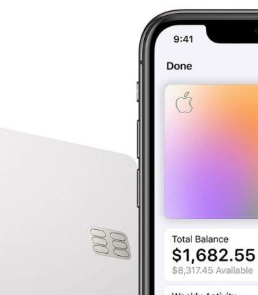 Apple Card, що відомо про кредитну картку від гіганта з Купертіно.