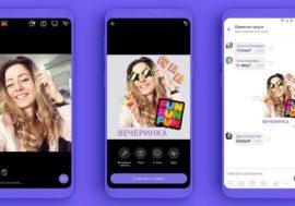 Viber запустив функцію створення стікерів