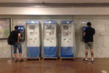 Онлайн-карта точок, де можна купити електронний квиток Kyiv Smart Card
