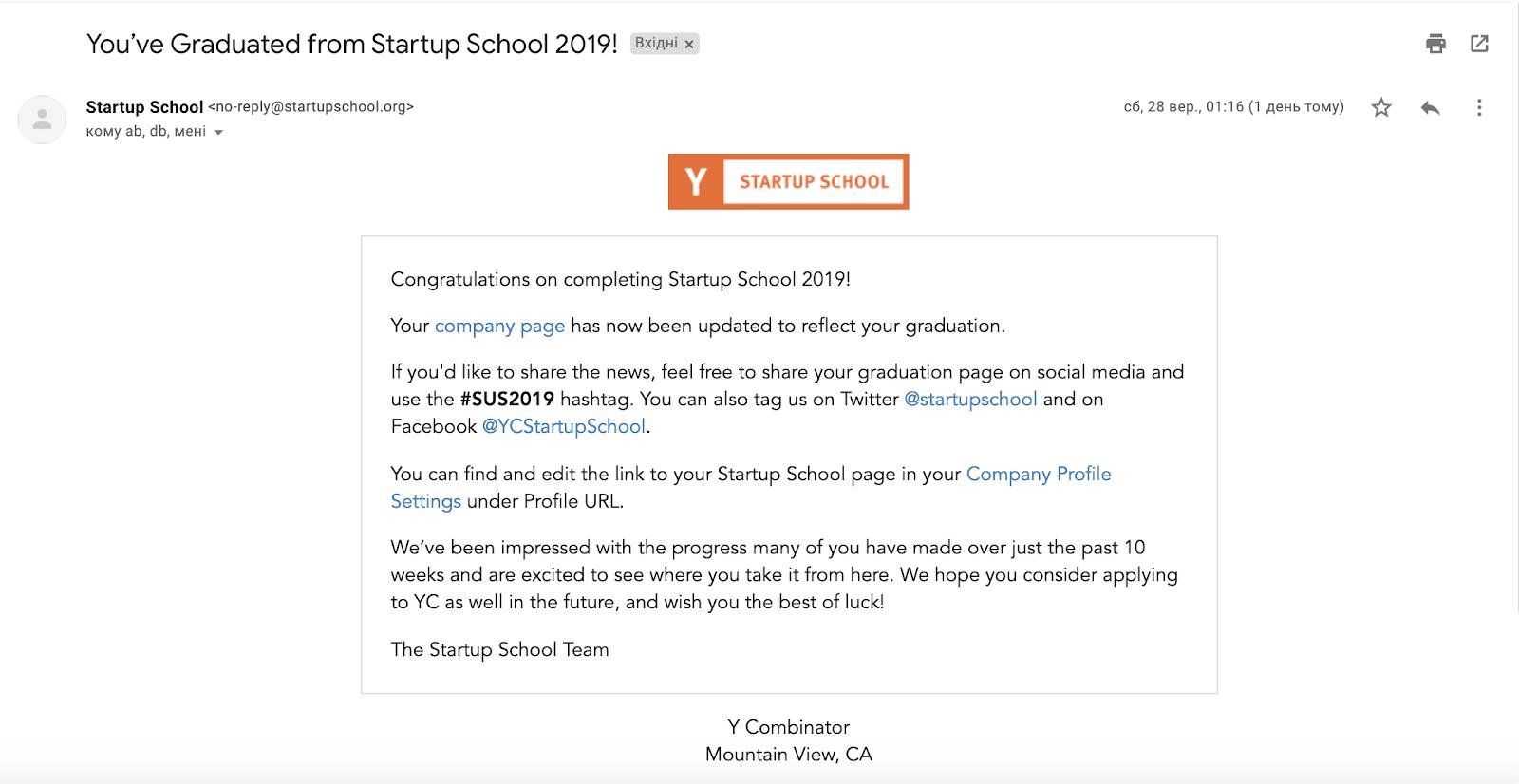 8 висновків після проходження стартап школи від Y Combinator - досвід ChiPeer - startups, vid-avtoriv