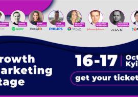 Конференція Growth Marketing Stage – 16-17 жовтня 2019 року в Києві
