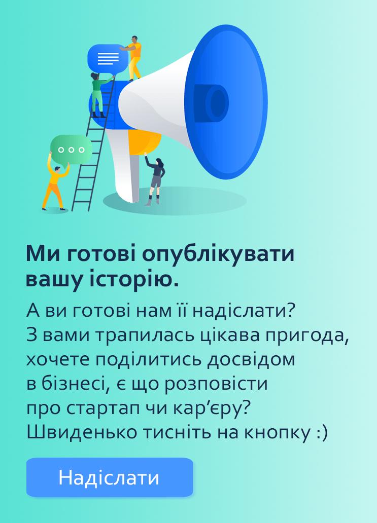 4 причини, чому Telegram - це рішення для вашого бізнесу - porady, online-marketing, business
