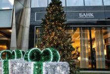 Як банки будуть працювати на новорічні свята в 2019 році