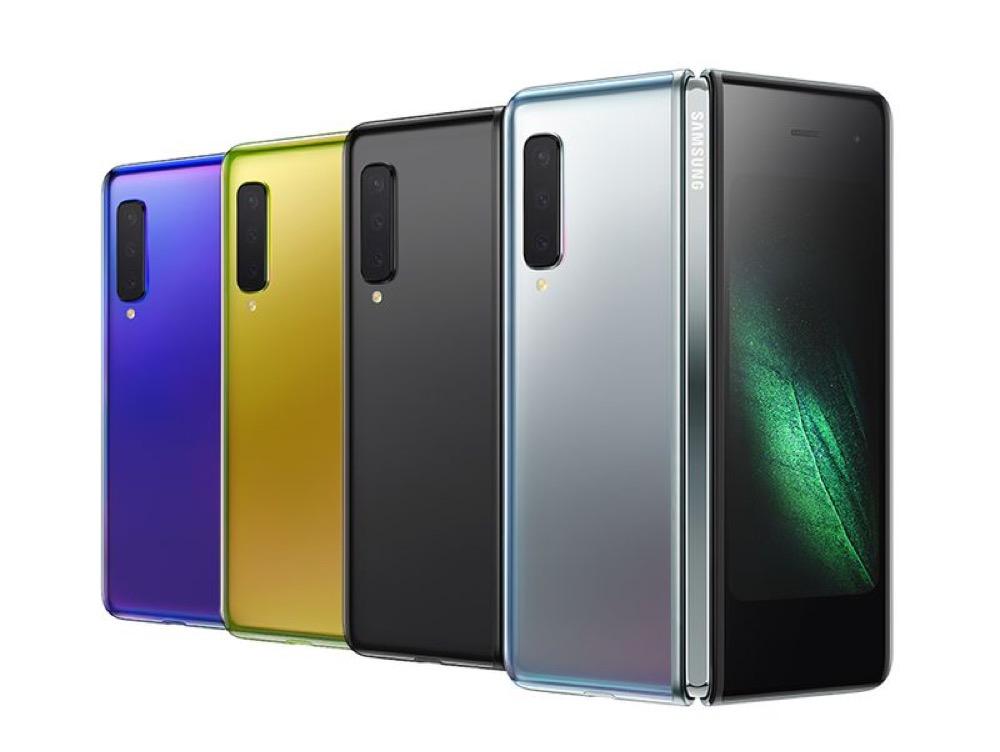 В Україні будуть продавати Galaxy Fold. Ціна - 56 999 грн - news, gadzhety
