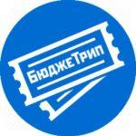 Топ-10 Telegram-каналів з дешевими авіаквитками - social-media, news