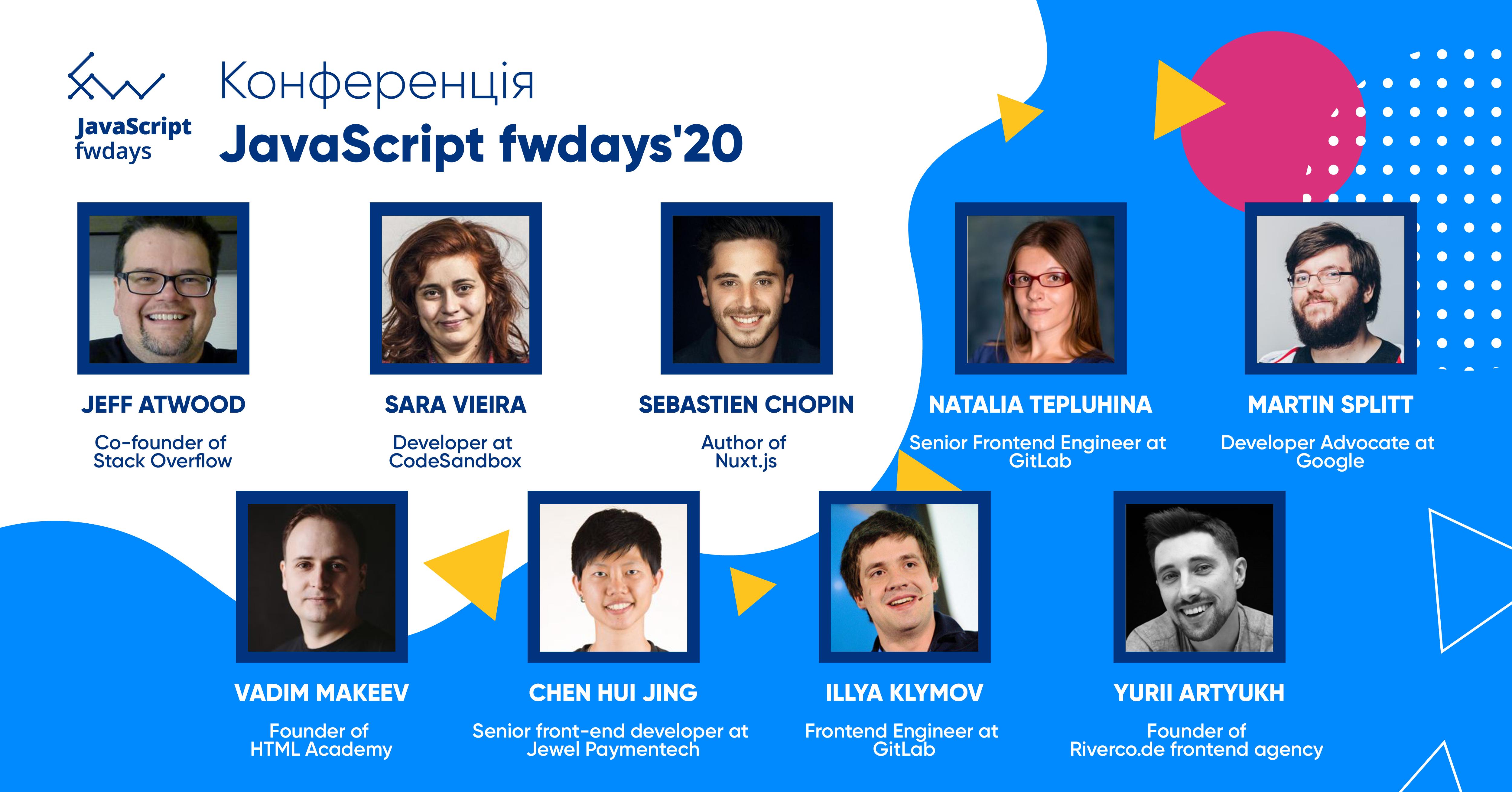 Конференція JavaScript fwdays'20, 14 березня в Києві! - partners, career