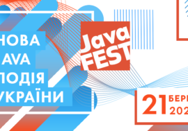 Запрошуємо на Java Fest 2020! Українська професійна Java конференція