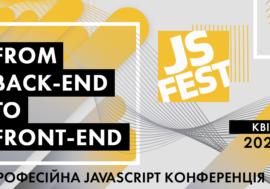 Запрошуємо на ⭐️JS Fest 2020 Spring! Українська професійна JavaScript конференція