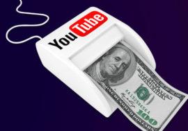 Як отримати перші 10 000 переглядів на YouTube