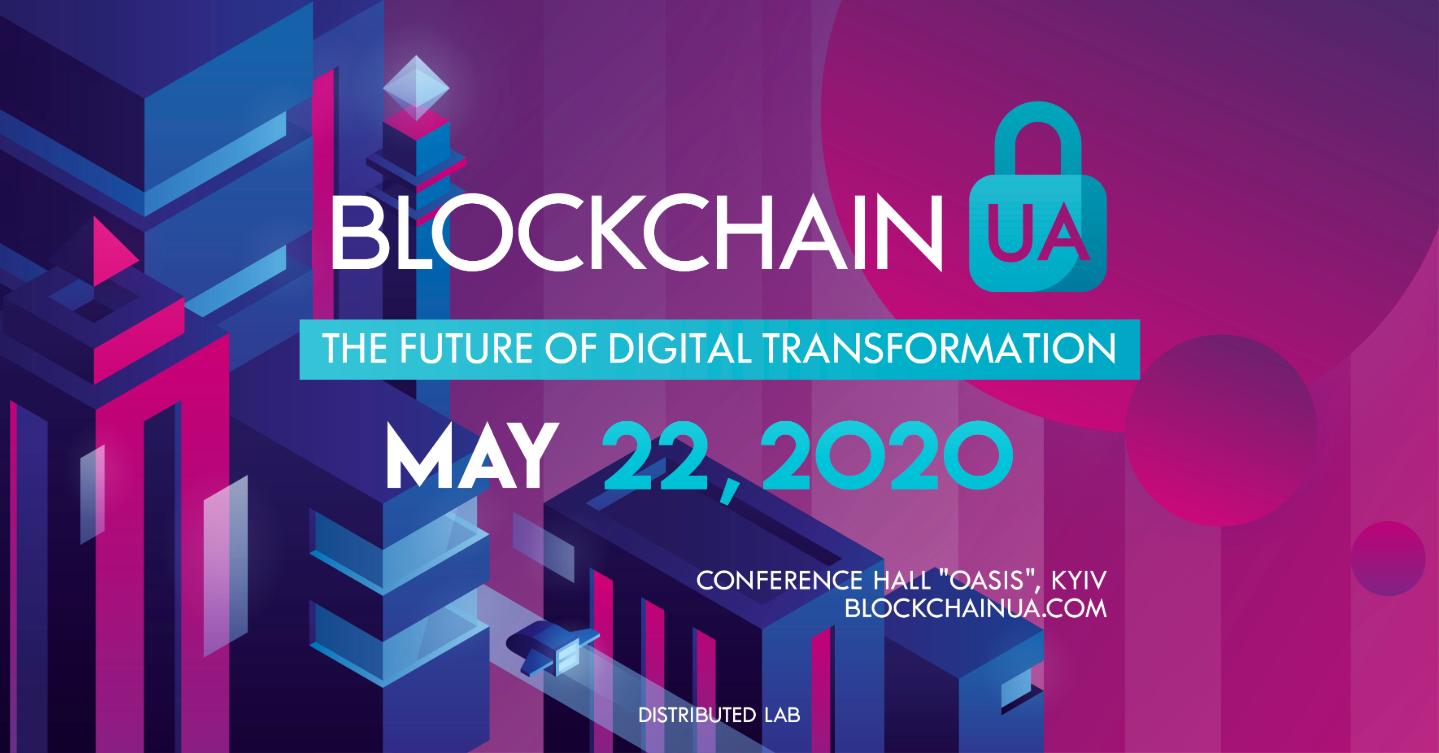 Фахівців криптосфери запрошують на конференцію BlockchainUA - partners, news
