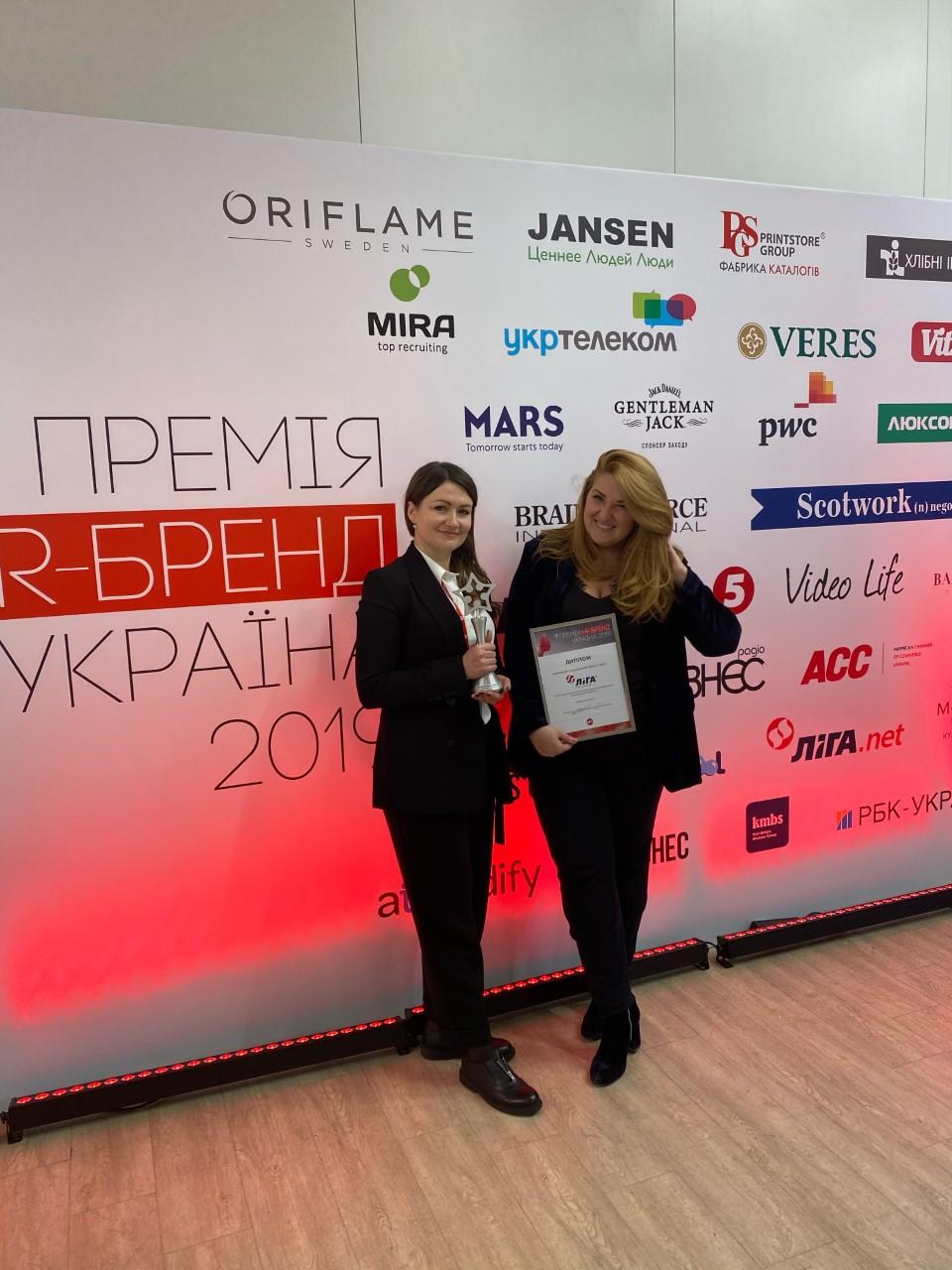 Анна Саковець очолила Дирекцію управління персоналом та організаційного розвитку компанії ЛІГА:ЗАКОН - partners, news, career