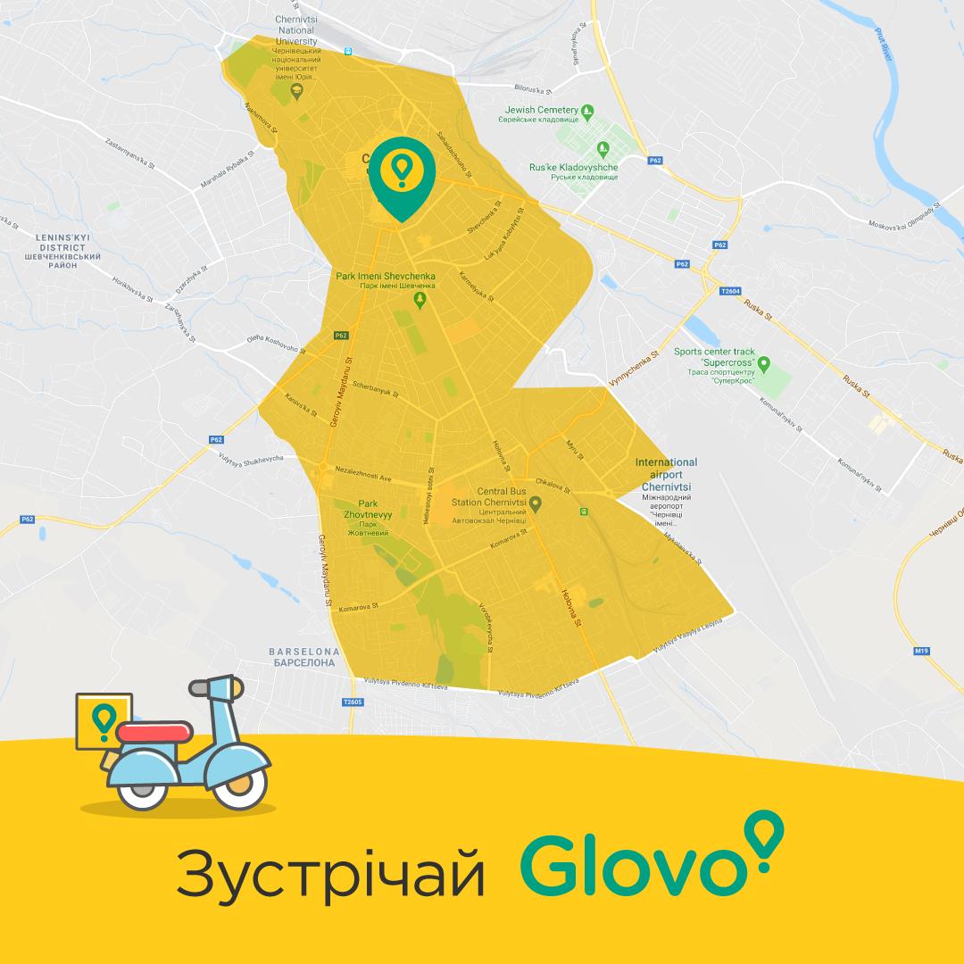 Сервіс Glovo запрацював в Чернівцях - news