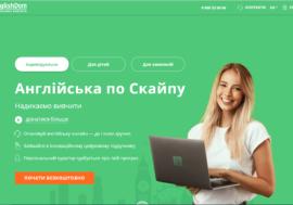 Український сервіс з вивчення англійської EnglishDom відкриває безкоштовний доступ до свого курсу