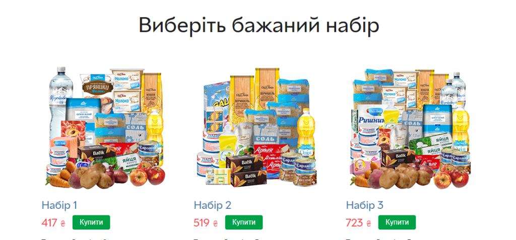 Rozetka, АТБ та «Нова Пошта» запустили доставку продуктів - news