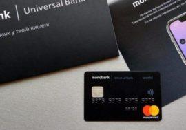 monobank запустив карти для дітей. Поки – в беті