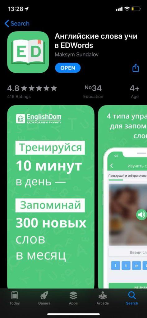Український сервіс з вивчення англійської EnglishDom відкриває безкоштовний доступ до свого курсу - studentu, news, career, dity