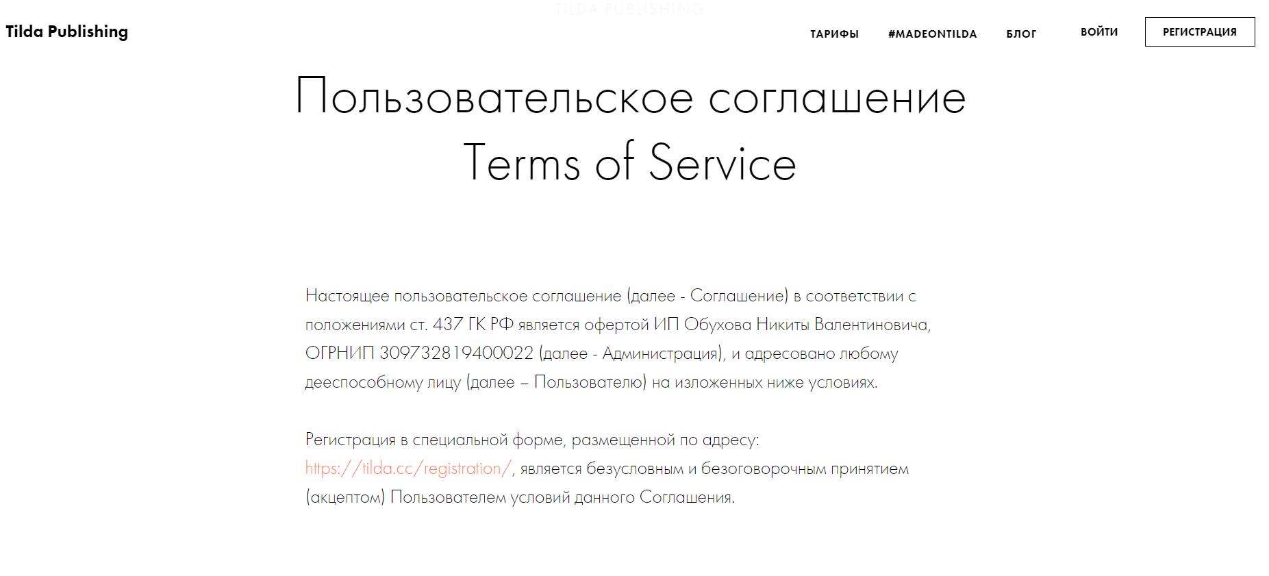 Уряд України запустив сайт про коронавіруc. Що з цим не так? - tech, community, news, country
