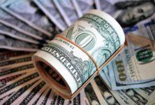 Forbes назвав найбагатших людей світу. Перше місце у Безоса, Ахметов втратив $ 3,6 млрд