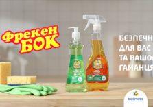 На Rozetka з'явилися набори товарів для будинку, ви можете замовити їх рідним в будь-яке місто