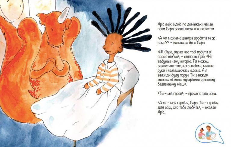 МОЗ та ВООЗ презентують дитячу книгу про те, як боротися з COVID-19 - news, knygy, dity