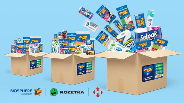 На Rozetka з'явилися набори товарів для будинку, ви можете замовити їх рідним в будь-яке місто - news, zhyttya