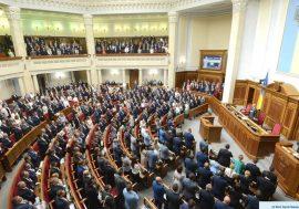 Уряд ухвалив законопроєкт про підтримку бізнесу на час карантину через COVID-19