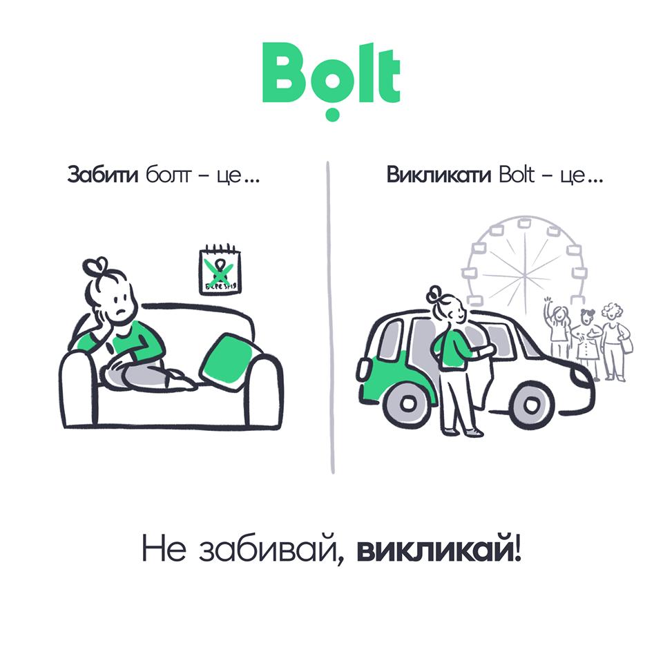 Студент позичив грошей у батьків і заснував Bolt. Історія компанії, яка зараз коштує $1,9 млрд - news, story, business