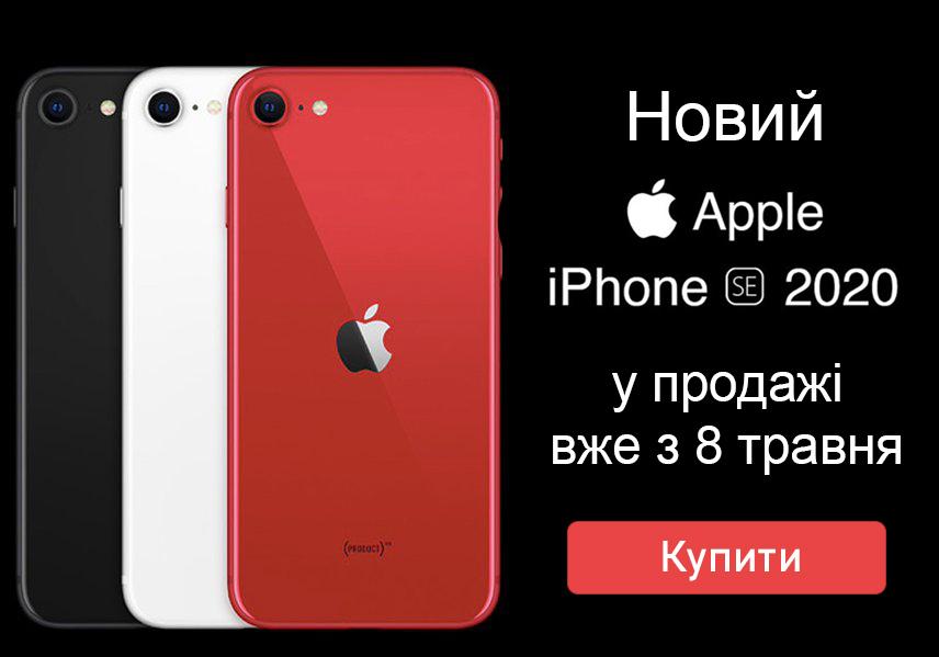 NEW IPHONE XS 202