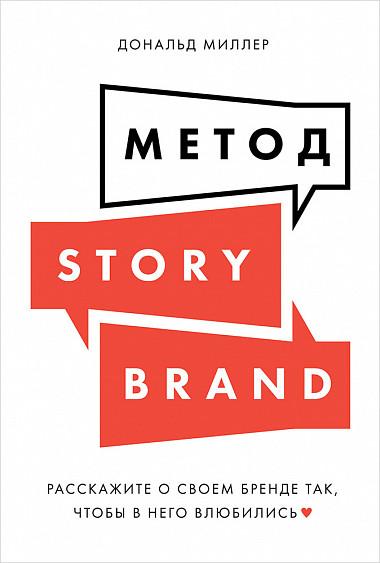 Цифровізація, імідж бренду та теорія ігор: 8 книг про кар'єру та бізнес - news, knygy, career, business