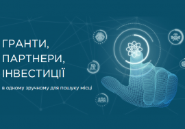 Київські розробники запустили сайт для пошуку грантів та стипендій