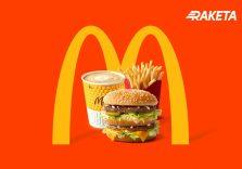 McDonald's запускає доставку через Raketa