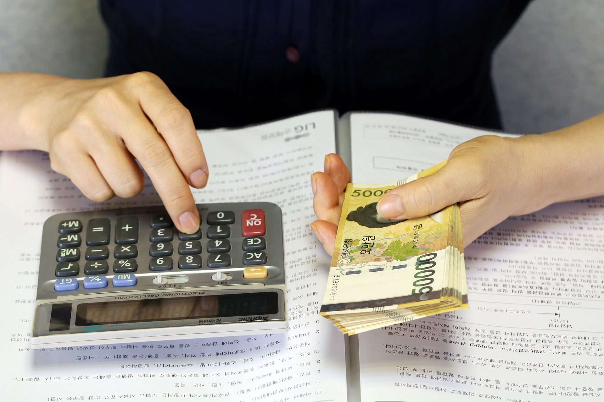 У що вкладати після пандемії: 10 перспективних секторів для інвестицій - news, investytsiyi, groshi, business