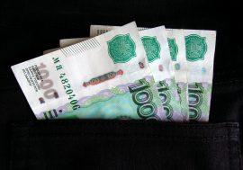 Як домовитися про підвищення зарплати в умовах пандемії