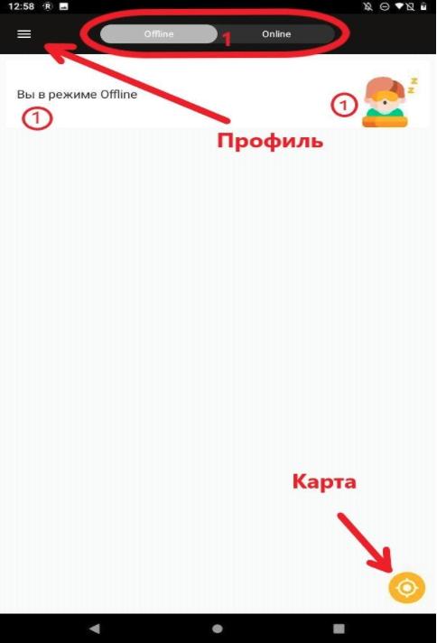 Як стати кур'єром Raketa - детальна інструкція - studentu, news, career