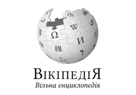 Українська «Вікіпедія» змінила дизайн. Його запропонував один із дописувачів