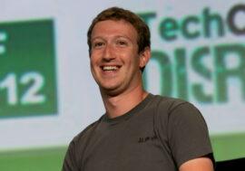 13 правил успішної компанії: досвід Facebook
